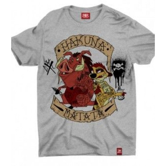 Camiseta Geek M - Sortida